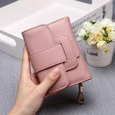 果郡主錢包 女長短款手拿包女士皮夾2017新款日韓簡約卡包零錢包 LOLITA