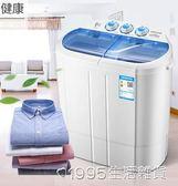 3.5KG迷你洗衣機雙桶筒缸半全自動家用小型帶脫水甩干 1995生活雜貨NMS