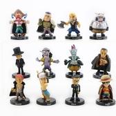 12款海賊王公仔 公仔底座 擺件 兒童玩具 情景裝飾擺件
