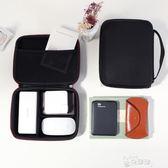 數位收納包V&Z數碼收納包蘋果電腦充電器鼠標收納盒游戲收納盒【品質保證】