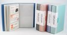 FILEX NCL240-2 2本入名片簿/名片本/名片整理簿