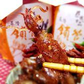 【蔡技食品】基隆鎖管醬(小卷)-基隆伴手禮