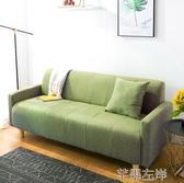 懶人沙發雙人小戶型三人臥室出租房迷你簡易單人現代簡約小沙發椅LX 7月熱賣