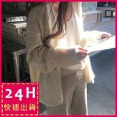 梨卡★現貨 - 秋冬甜美氣質V領鈕扣軟綿綿羊絨上衣外套針織毛衣BR108