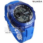 JAGA 捷卡 多功能時尚電子錶 防水手錶 男錶 學生錶 可游泳計時碼錶 鬧鈴 橡膠錶帶 M1171-E(藍)