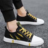 帆布鞋 2019夏季新款帆布鞋百搭韓版潮流男鞋子男士布鞋休閒板鞋秋季潮鞋 韓語空間