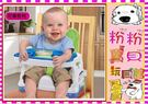 *粉粉寶貝玩具*專櫃同款~便利可攜寶寶餐椅~可摺疊超實用~高度可調~方便攜帶