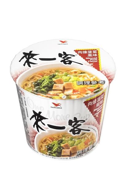 【來一客】肉燥菠菜,12碗/箱,平均單價25.75元