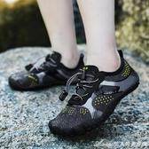 戶外兒童溯溪鞋男士漂流五指游泳鞋防滑涉水鞋速干沙灘鞋男女快速出貨