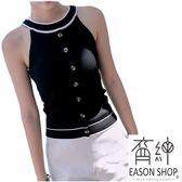 EASON SHOP(GU5868)紐扣裝飾掛脖繞頸削肩背心無袖針織衫露肩彈力貼身內搭衫女上衣服素色春夏裝韓版