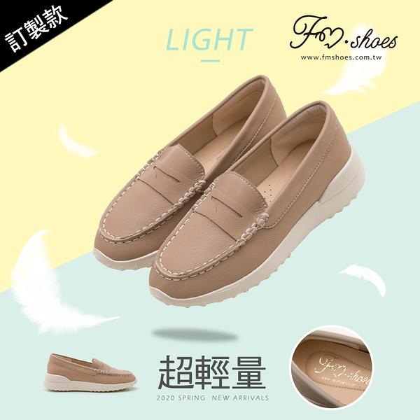包鞋.二代輕量防潑水豆豆鞋-粉-FM時尚美鞋-訂製款.Salient