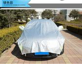 小車蓋車布小轎車半罩防曬防雨防霜防雪車罩車衣遮陽 下單請備註車型    非凡小鋪