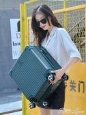 行李箱18寸女ins網紅拉桿箱20密碼韓版迷你旅行箱小型輕便登機箱HM 范思蓮恩