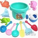 仿真沙灘玩具套裝海邊戲水洗澡小桶沙漏鏟子挖沙玩沙子工具 衣櫥秘密