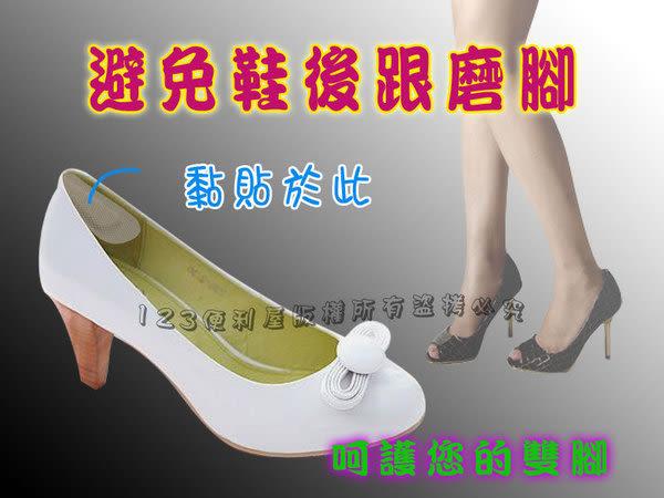 【EJ470】足下護跟護墊 不織布後跟貼AA3940 防止鞋磨腳★EZGO商城★