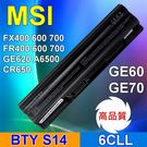 微星電池 MSI電池 CR650,CX650,FX400,FX420,FX600,FX610,FX700 ,BTY-S14 ,BTY-S15, BTY-M6E