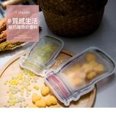 《ZB0911》三組入/四組入。日常趣味透明罐造型保鮮密封夾鏈袋 OrangeBear