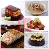【限定免運】五路財神年菜組(東坡肉+無錫排骨+杭州老鴨煲+干貝蘿蔔糕+紫米八寶飯)