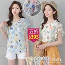 【五折價$395】糖罐子配色印花荷葉袖棉麻衫→預購【E50389】