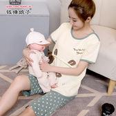 月子服-夏季孕婦寬鬆休閒睡衣套裝 開學季特惠減88