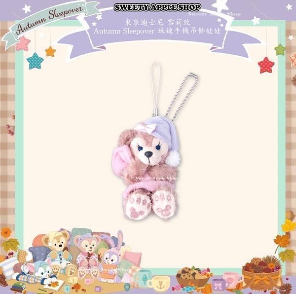 (現貨&樂園實拍) 東京迪士尼限定 雪莉玫 Autumn Sleepover 珠鏈手機吊飾玩偶