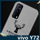 vivo Y72 麋鹿布紋保護套 軟殼 浮雕壓紋 牛仔絨布 蝙蝠俠 可掛繩 全包款 手機套 手機殼
