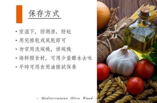 NOViCE 橄欖原木烹飪食具組[衛立兒生活館]