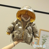 棉衣兒童羽絨棉服女派克服冬裝加絨厚棉襖【奇趣小屋】