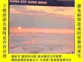 二手書博民逛書店CHINAN罕見Jinan Mount TaishanY1538