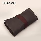 Texamo/黛末摺疊便攜款化妝刷工具包 彩妝刷收納包專業多功能刷包 韓美e站