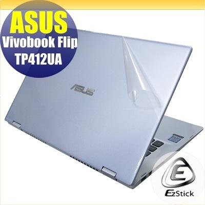 【Ezstick】ASUS TP412 UA 二代透氣機身保護貼(含上蓋貼、鍵盤週圍貼、底部貼)DIY 包膜
