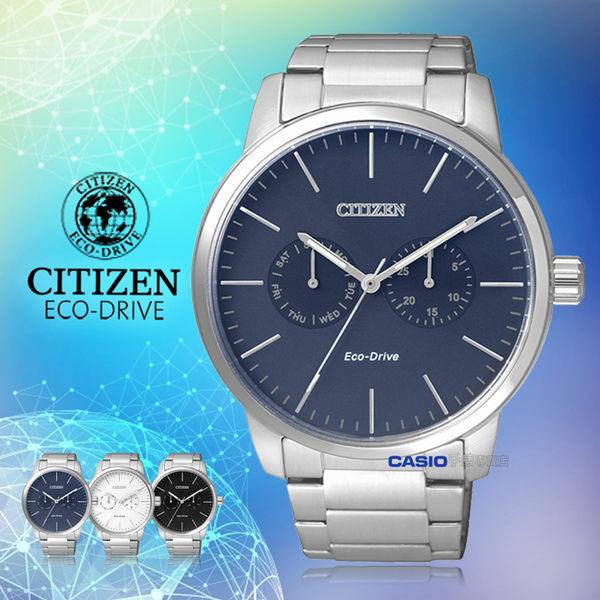 CITIZEN 星辰 手錶專賣店 CITIZEN AO9040-52L 男錶 不鏽鋼錶帶 藍 光動能 日期星期顯示 防水