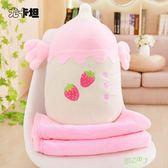 房間裝飾少女心抱枕辦公室粉色靠枕抱枕被子兩用多功能毛毯三合一