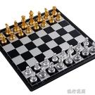 大號磁性折疊小學生套裝國際象棋棋盤便攜兒童初學者成人教學象棋 流行花園YJT
