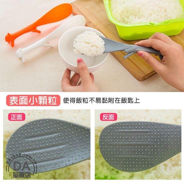 松鼠飯勺 可立式飯勺 飯鏟 不沾黏 飯勺 居家生活 不黏米飯 廚房餐具 顏色隨機(79-1374)