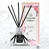 韓國 ESMERALDA 夢幻翡翠 香氛擴香 (200ml) 多款香味顏色可選 【庫奇小舖】