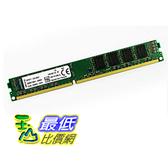 [玉山最低比價網] Kingston/金士頓記憶體條3代DDR3 1600 8G桌上型電腦電腦記憶體條 _yyl