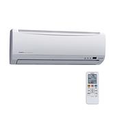 日立 HITACHI 精品型單冷變頻一對一分離式冷氣 RAS-40SK1 / RAC-40SK1