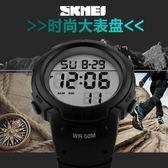 手錶 尚商務大數字多功能LED戶外運動電子錶 巴黎春天