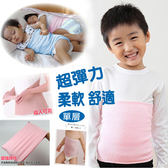 肚圍 超彈力嬰兒肚臍護肚圍腹卷(單層) B7G010 AIB小舖