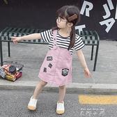 女童夏裝短袖洋裝洋氣兒童裙子夏季寶寶假兩件吊帶裙女孩公主裙 米娜小鋪