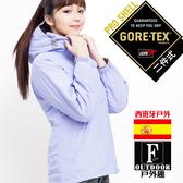 歐洲極地禦寒原裝女GORETEX兩件式內刷毛高防風防水外套(女GTX-004W薰衣草)【西班牙-戶外趣】