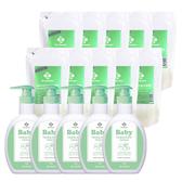 《台塑生醫》嬰幼童奶瓶洗潔劑促銷組(5瓶+10包)