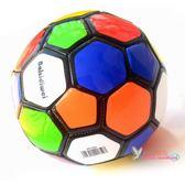 足球 新款2號七彩足球 方塊足球 幼兒足球 小足球 幼兒園球類玩具