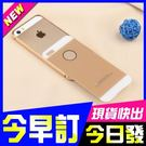 [24hr 火速出貨] 蘋果 iphone se 5s 手機殼 進口航空鋁材 精緻 單色金屬邊框 pc背板 後蓋 手機殼 保護套