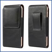 羊紋直式手機包 手機腰包 手機保護帶 5.5吋 6.3吋 6.5吋 6.9吋
