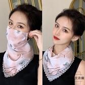 2條裝 小絲巾女百搭掛耳圍脖套薄款遮臉面部罩【時尚大衣櫥】