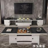 電視櫃茶幾電視機櫃組合簡約現代大小戶型客廳可伸縮火燒石地櫃家具套裝 igo交換禮物