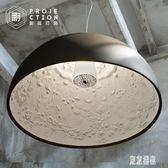 220V吊燈 創意個性空中花園吊燈酒店西餐廳吧臺客廳書房服裝店 DR19330