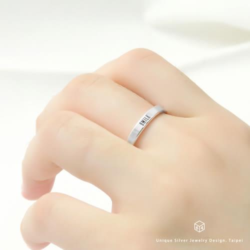 訂製戒指 5mm 質感刻字戒 純銀戒指